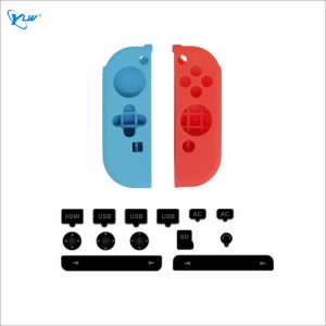YLW SA02 Switch Joy-Con Silicon Case (Rubber Plug)