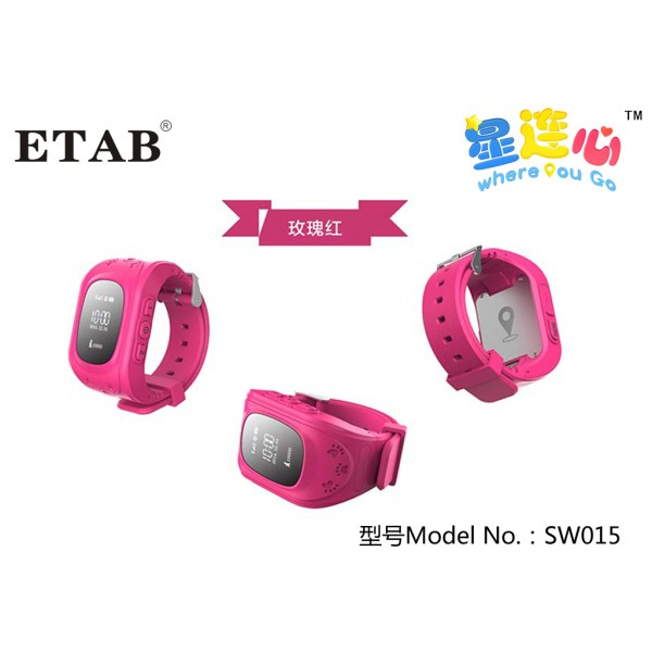 ETAB GW015 kIDS Watch with GEO Fence Alarm GPS WIFI LBS AGPS Positioning Tracking History Playback